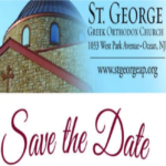 Saint George Greek Orthodox Church with Save The Date written in Script, Events.